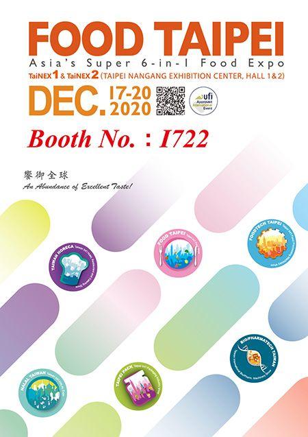 معرض تايبي الدولي للأغذية