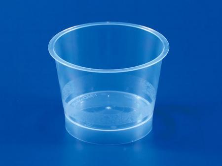 Plastique 220g - Pot de yaourt en PP