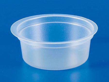 Plastique pour aliments surgelés au micro-ondes - Boîte d'étanchéité pour sauce PP - Plastique pour aliments surgelés au micro-ondes - Boîte d'étanchéité pour sauce PP