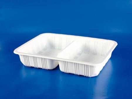 PP微波冷凍食品塑膠 4cm S-196 雙格封口盒 - PP微波冷凍食品塑膠 4cm S-196雙格封口盒