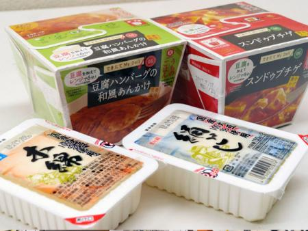 Tofu Plastic-PP Box