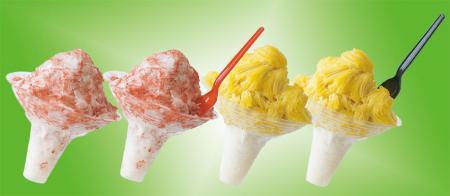 Ly kem bằng nhựa-PET