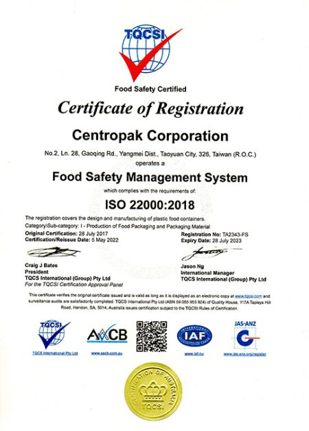 Centropak plastic container ISO 2200 : 2018 Quality Certification