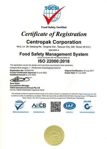 Centropak प्लास्टिक कंटेनर आईएसओ 2200: 2018 गुणवत्ता प्रमाणन