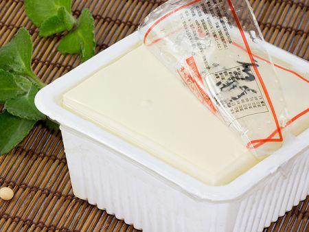 Série de boîtes TOFU pour aliments surgelés pour micro-ondes PP