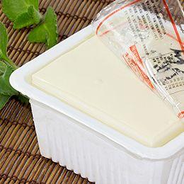 Aliments surgelés pour micro-ondes PP TOFU Box