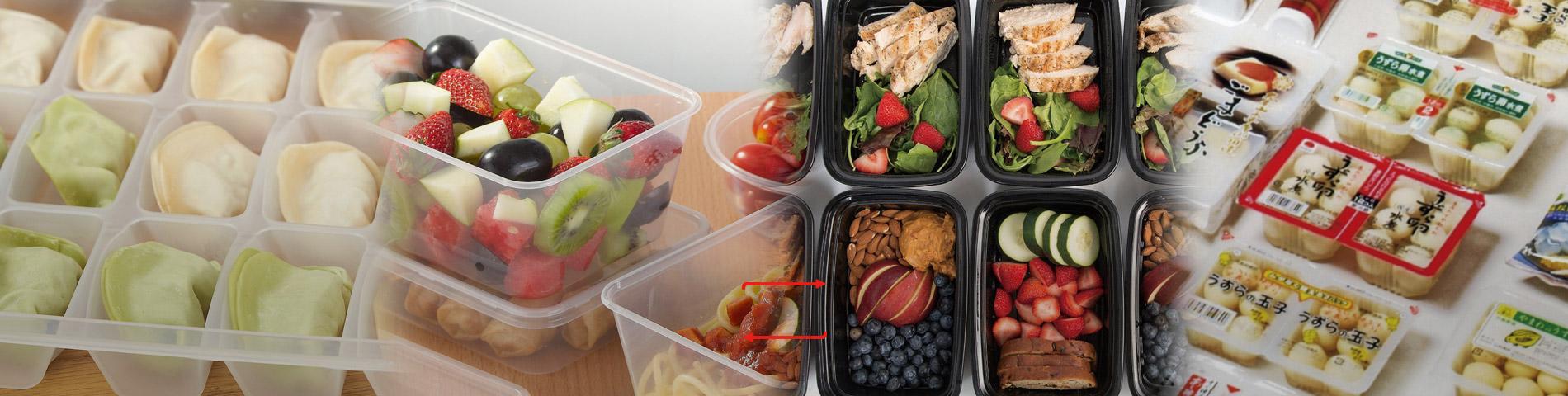 微波冷凍食品封口盒