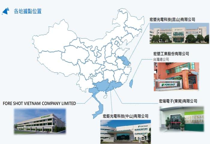 宏塑集团拥有五座生产基地,提供完整的塑胶射出成型、垂直整合、OEM/ODM服务。
