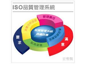 宏塑集团FORESHOT塑胶射出成型和EMS(Electronics Manufacturing Services)电子代工品质管控。