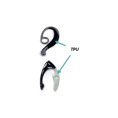 Moldeo por inyección de inserto aplicado en aparatos y accesorios médicos.