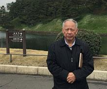 James Kao - Chairman