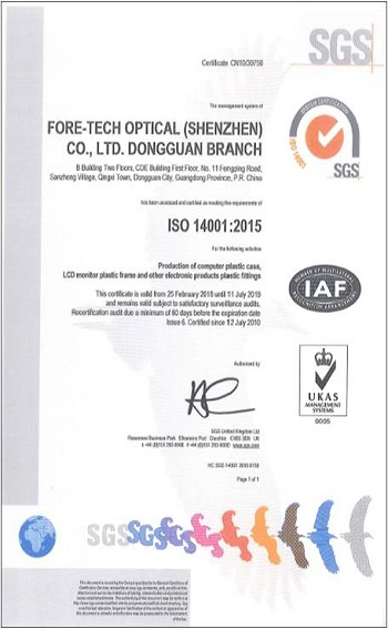 ForeTech Optical (ShenZheng) ISO14001은 환경 시스템에 중점을두고 있습니다.