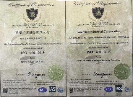 Foreshot(TW) Have Have ISO14001, it's focus on environmental systems to achieve this.