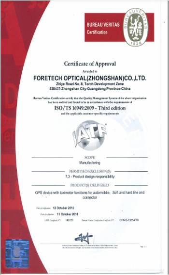 ForeTech Optical (Zhongshan) Have ISO16949 International Certifications,  applies to the design / development, production and, when relevant, installation and servicing of automotive-related products.