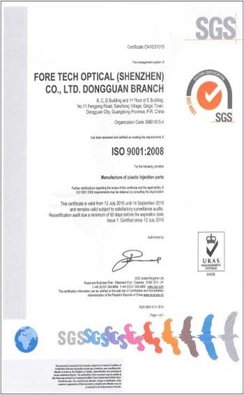 ForeTech Optical (ShenZheng) Har ISO9001 internationella certifieringar, det är olika aspekter av kvalitetsstyrning och innehåller några mest kända standarder.