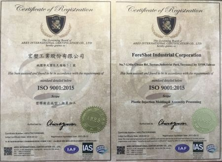 Foreshot(TW) Have ISO9001 International Certifications, it's various aspects of quality management and contains some best known standards.