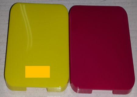 自动化喷漆应用塑胶产品。