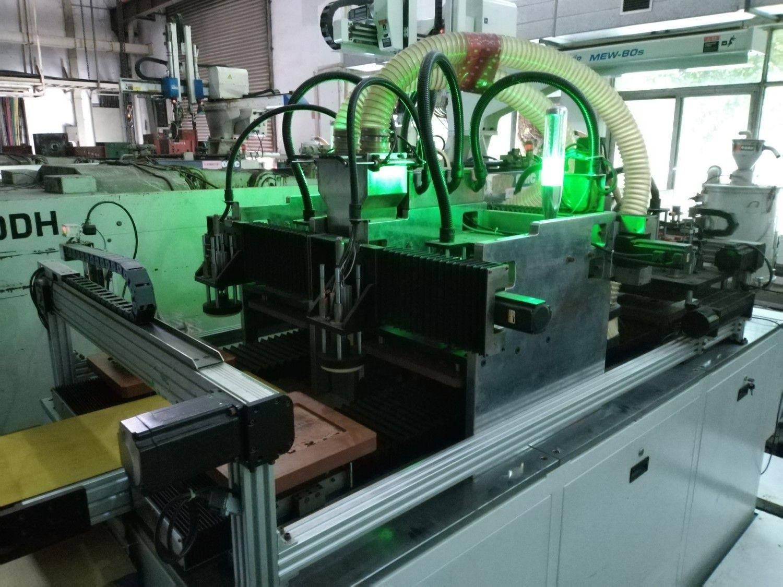 宏塑集团中山厂导入自动化铣削一体机设备