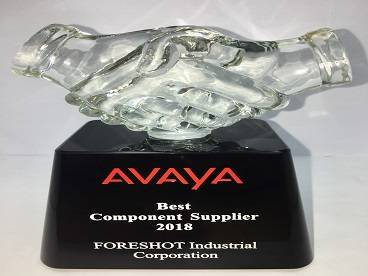 FORESHOT Received an Excellent Vendor Award from AVAYA in 2019