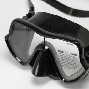 MK-600 (BK) Silikon Maske Maskierung