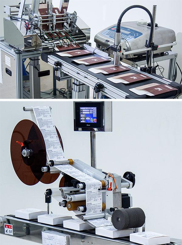 Mesin cetak & mesin pelekat diri