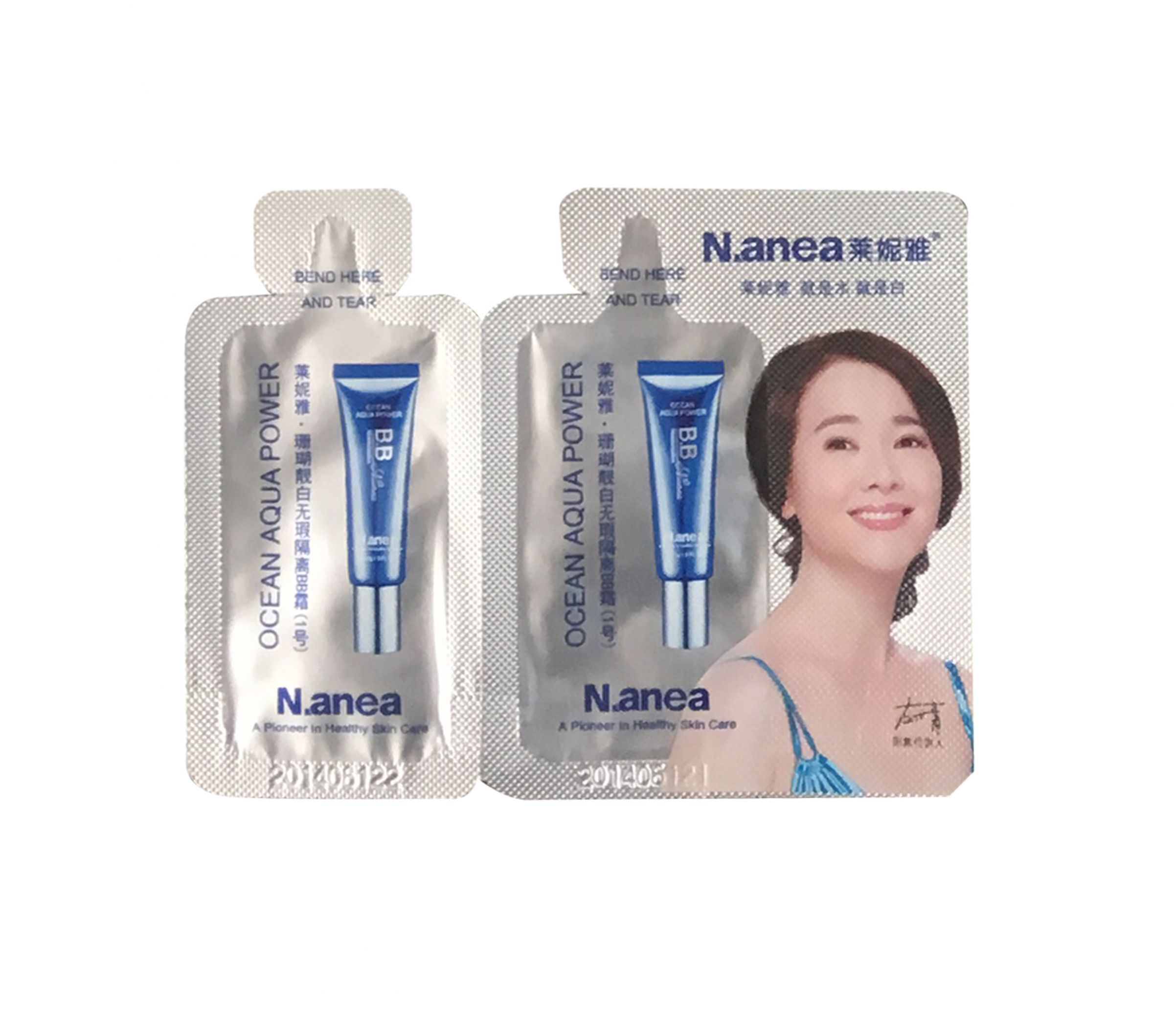 Privately Brand Double Shaped Sachet