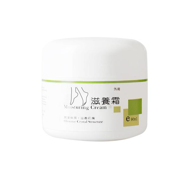 Pembuatan label peribadi Foot Cream