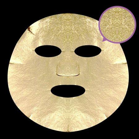 Fabricación de máscara facial de marca privada Máscara de hoja de PET 3D