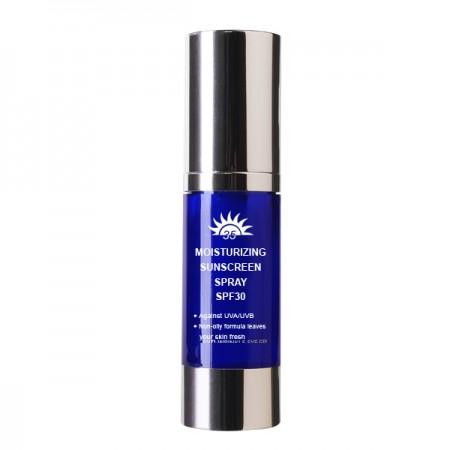 Brightening Sunscreen SPF30 (Purple)