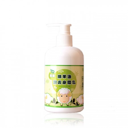 Body Lotion (Moisturizing)