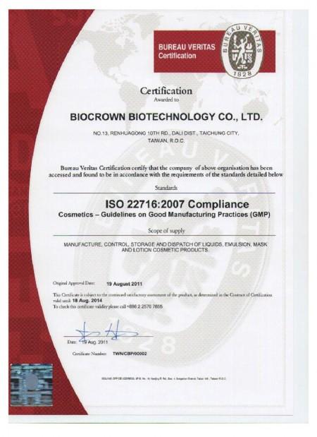 Perakuan ISO