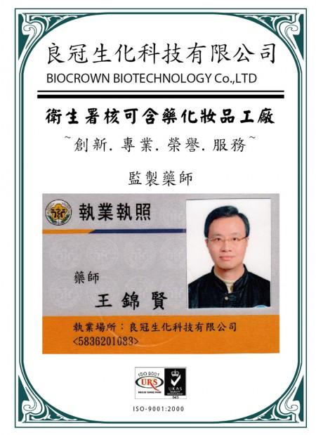 Mặt nạ làm săn chắc da Coenzyme Q10 đạt tiêu chuẩn ISO / TS 14067: 2013