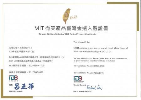 Giấy chứng nhận đăng ký từ OHIM-Văn phòng hài hòa trong nhãn hiệu và thiết kế thương mại nội bộ