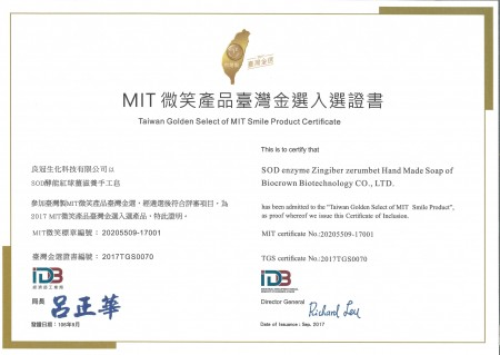 Sijil Pendaftaran dari OHIM-Office for Harmonization in the Internal Market Markds and Design