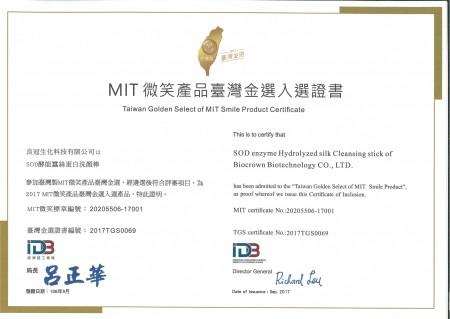 Giấy chứng nhận đăng ký kinh doanh Đài Loan (Bản tiếng Trung)