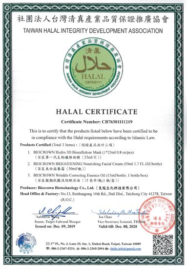 MIT Smile Product Certificates for SOD Enzyme Zingiber Zerumbet Hand Made Soap