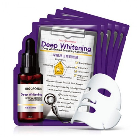 Deep Whitening & Smoothing Facial Mask