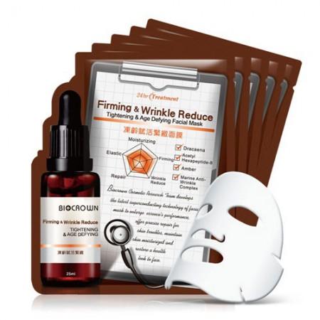 Mascarilla facial reafirmante y antienvejecimiento