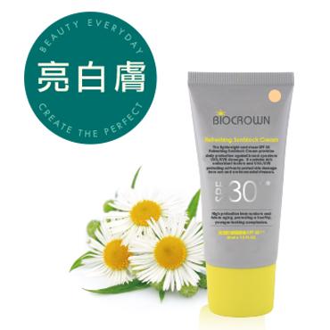 SPF30清透防曬隔離霜 (亮白膚)