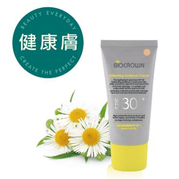 SPF30清透防曬隔離霜 (健康膚)