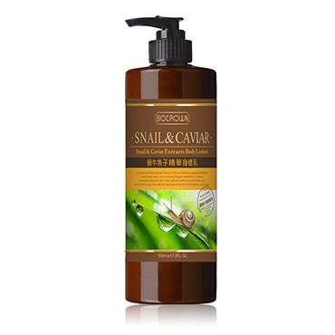 Snail & Caviar Extracts Body Lotion