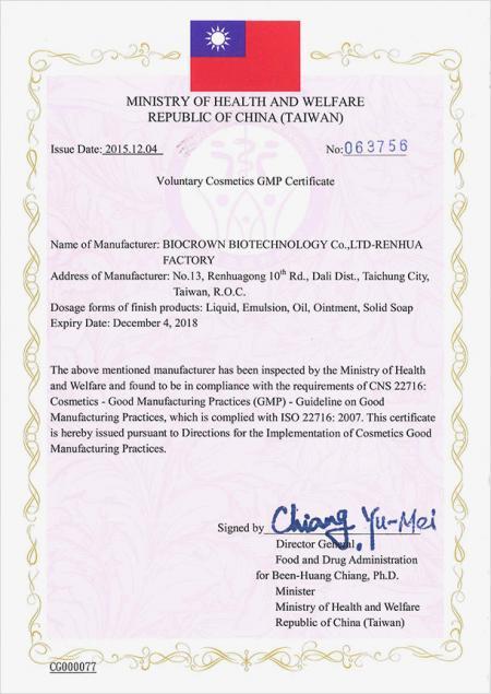 Certificado de BPF