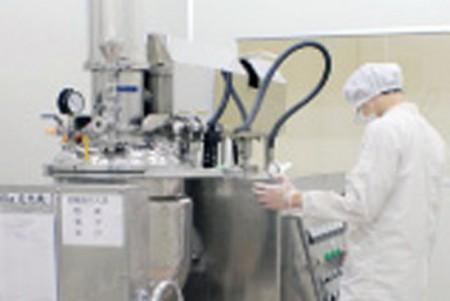 50KG Automatic Vacuum Emulsifying Mixer