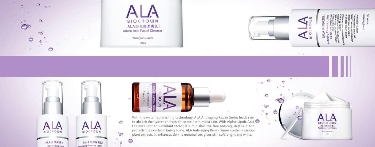 Biocrown Skincare Brand