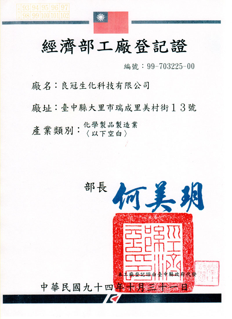 List of company registers - Wikipedia