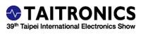 第39屆台北國際電子產業科技展 - TAITRONICS 2013
