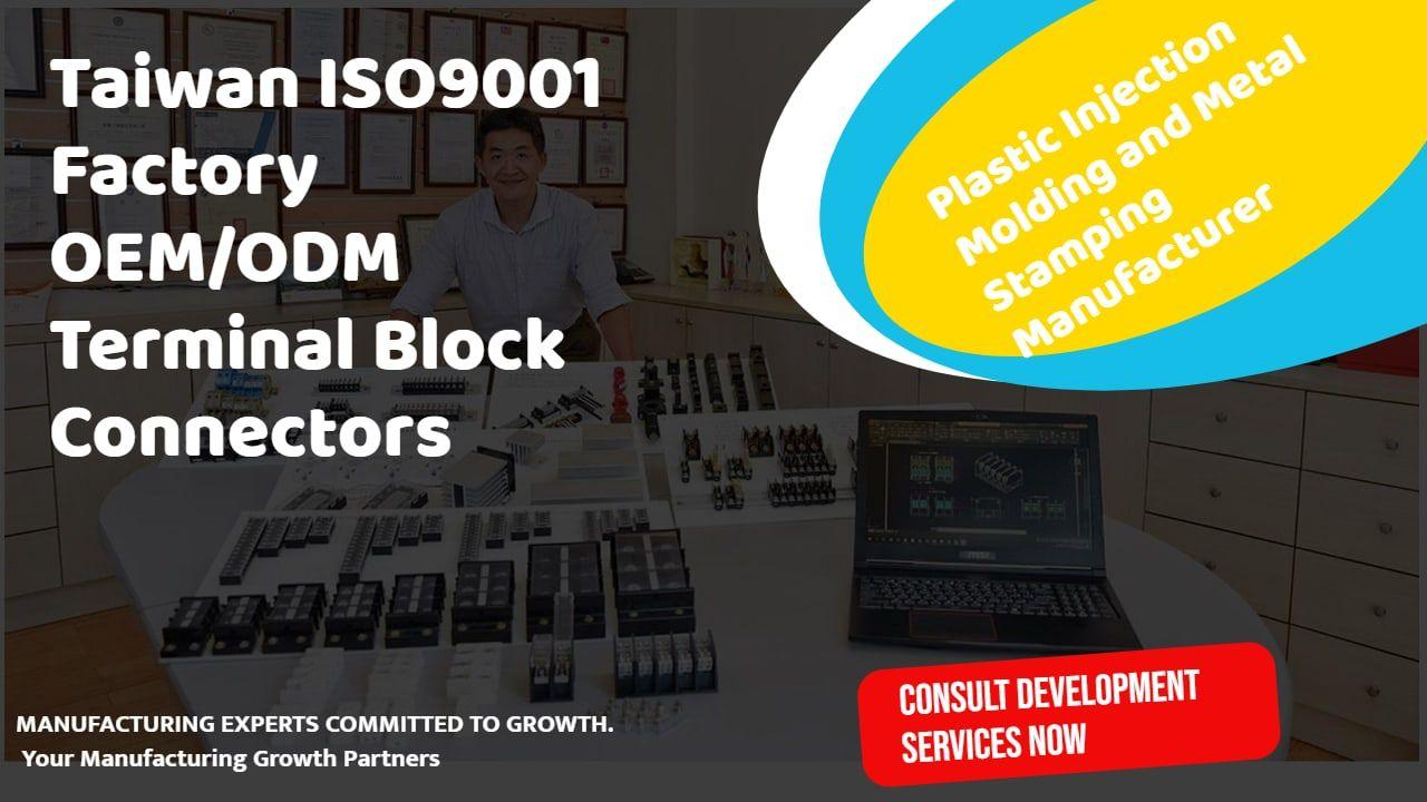 Blok Terminal OEM/ODM