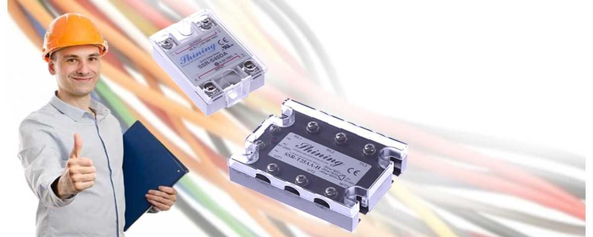 固态继电器供应商