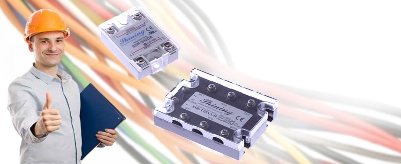 各类固态继电器 供应商