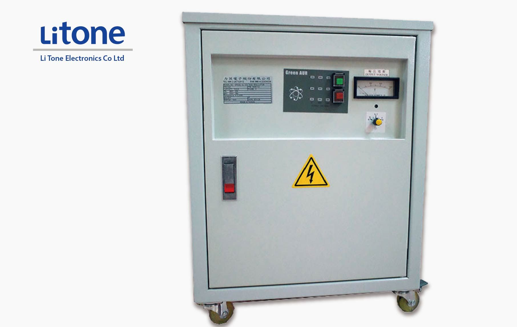 Regolatore di tensione automatico (AVR)